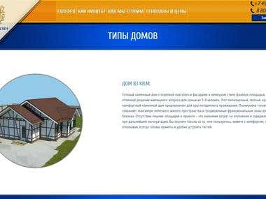Development of the web site doma-ds