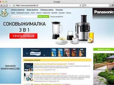Development of social network Povarenok.ru