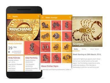 Hindu Calendar  App (Android )