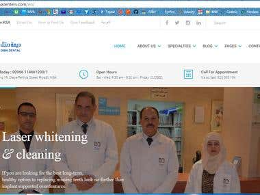 Dima centers Website, centers for dental health in KSA