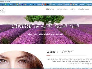 Arabic version for Cinere Website for Skincare products