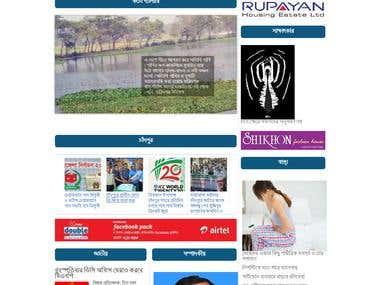Online Newspaper site