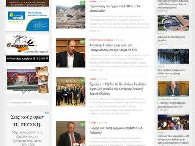 News - Magazine wordpress websites
