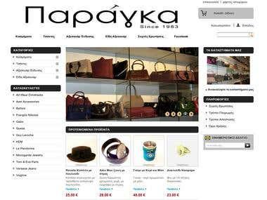 ParagaShop.gr