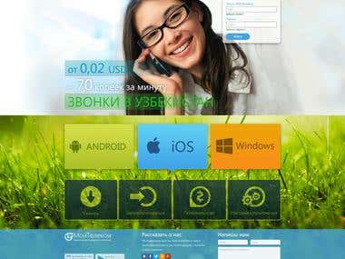 Moy Telecom