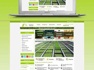 Интернет-магазин Здорового Питания