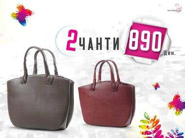 New sale for Bags