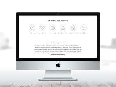 Taburet - e commerce WordPress