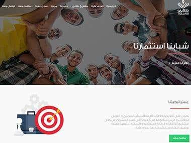 tollabi.com