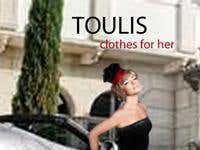 TOULIS FASHION AD