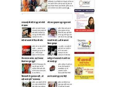 Khabar indore News Paper
