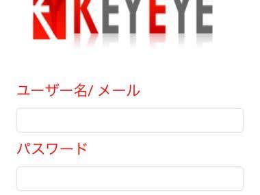 Native Mobile App - Key Eye (1)