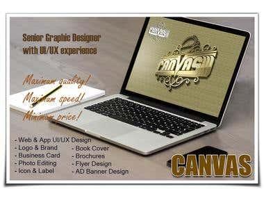 CANVAS Logo Design
