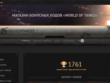Wordpress. Woocommerce / «WORLD OF TANKS»  - shopwot.net