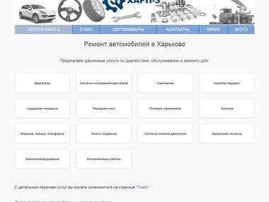 Responsive websites, drupal