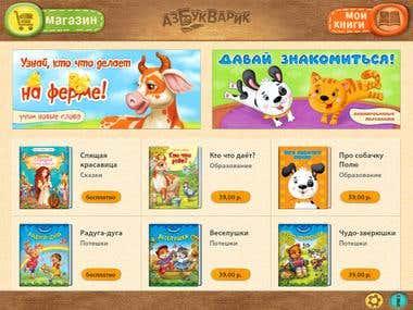 Azbookvarik Bookshelf