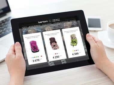 Children's online store (bertoni.ru)
