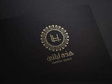 Hathihi Laylaty logo