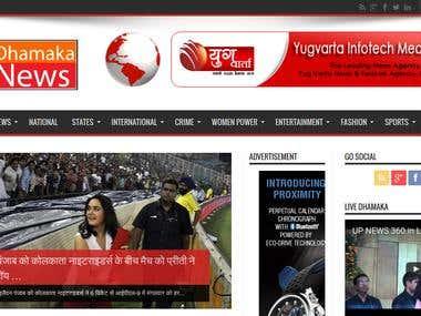 Dhamaka News