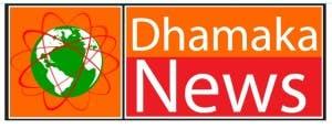 Dhamaka News Logo