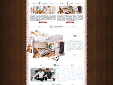 Multilingual website hotel-restaurant complex