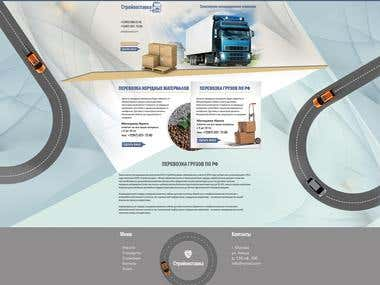 Services of cargo delivery