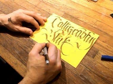 """Documentary """"Calligraphy from paper to brick"""""""