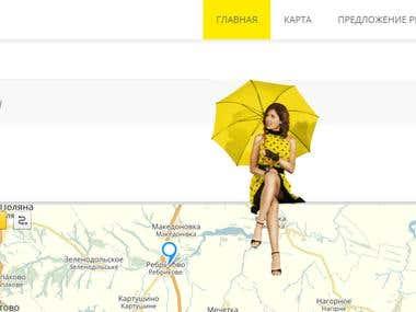 Wordpress. Lending page / http://wifi.rwn.lg.ua/