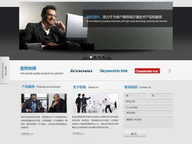 company web site