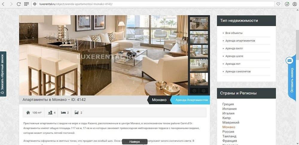 Сайты иностранной недвижимости замки на продажу в россии