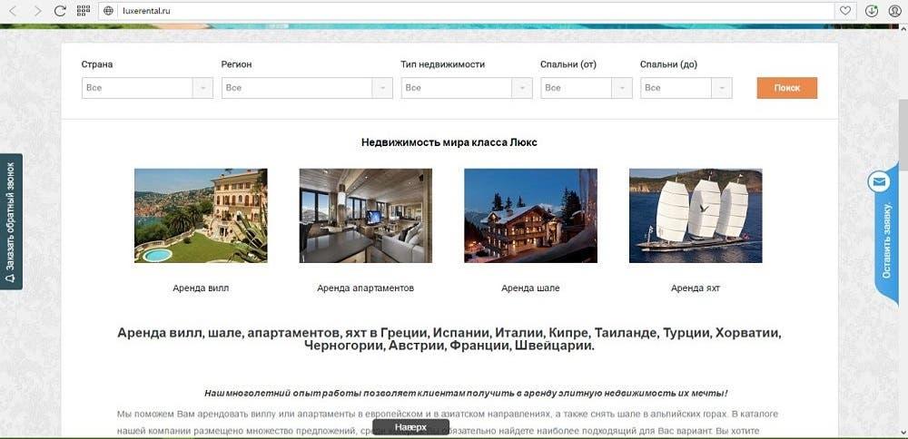 Сайты иностранной недвижимости авиабилеты сочи дубай прямой рейс