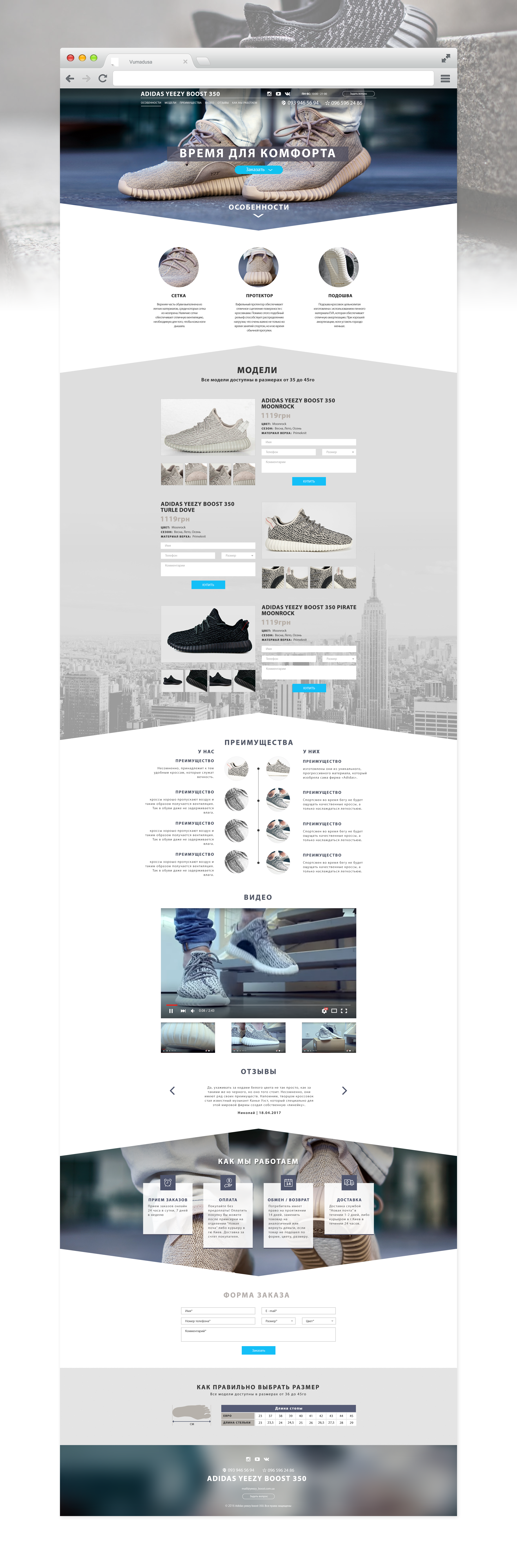 Design and development landing page