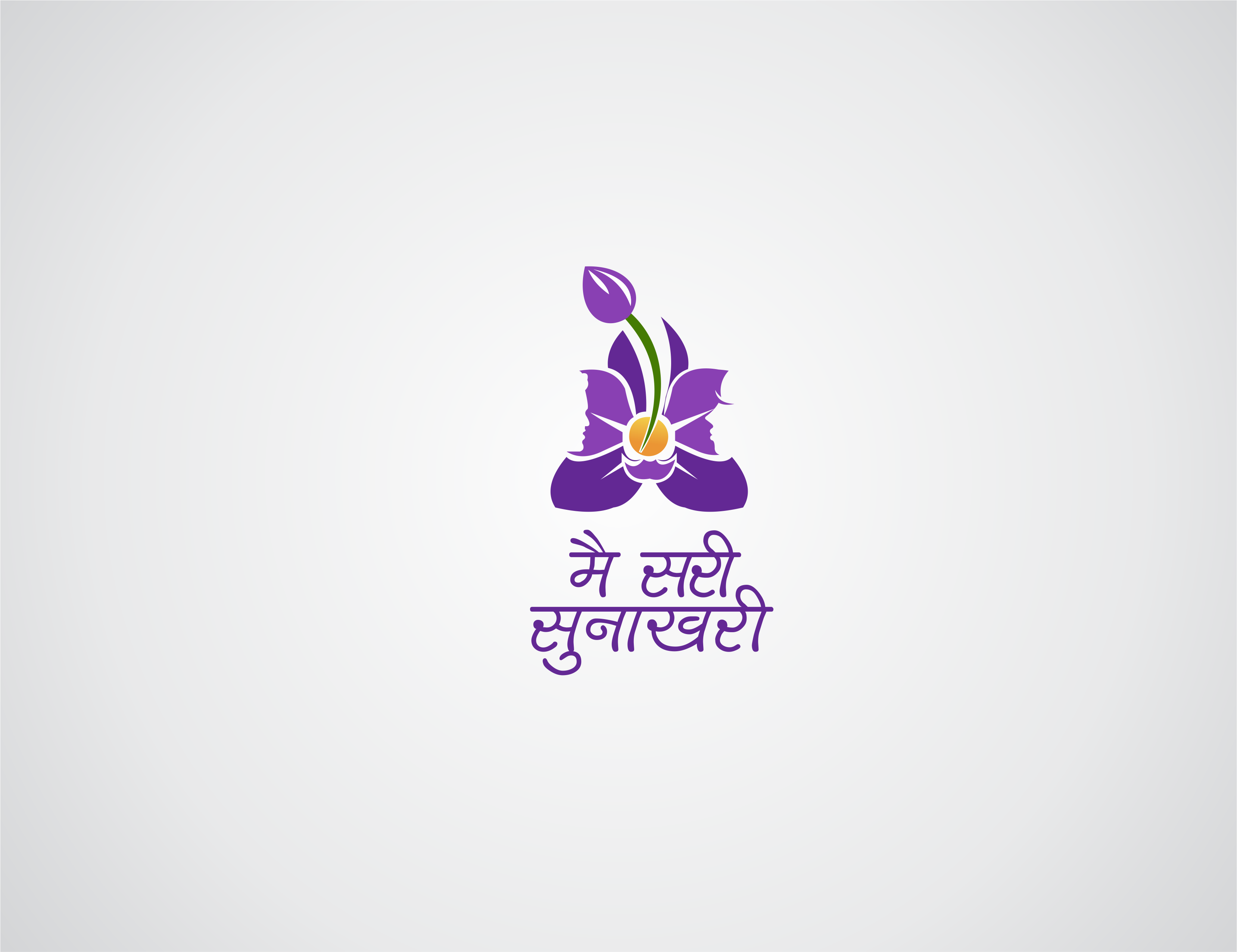 American Project- PMC  ( Antenna Foundation Nepal)