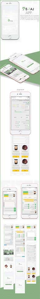 web & app