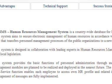 HR (Human Resources Management System)