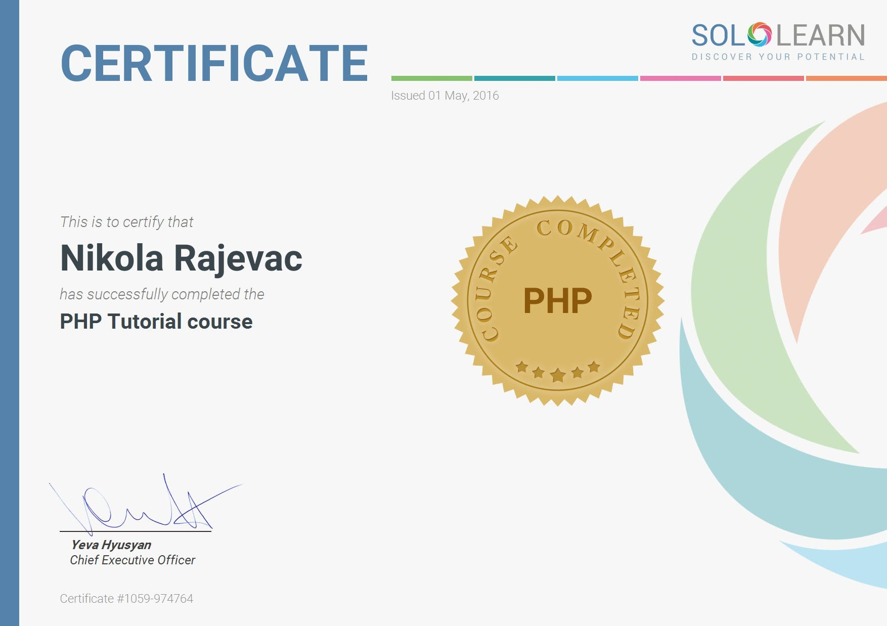 A small PHP course