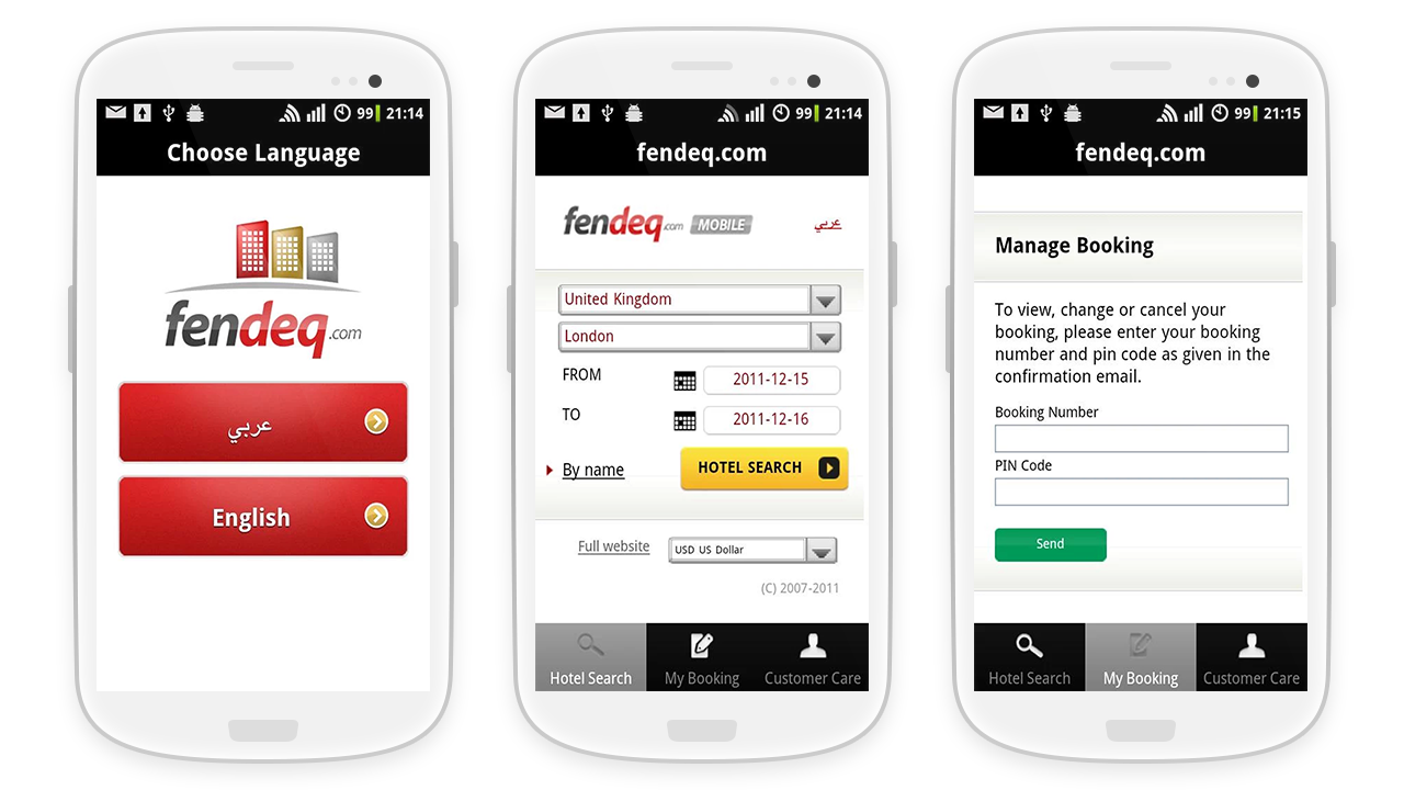 Fendeq.com - leading hotel booking in the middle-east