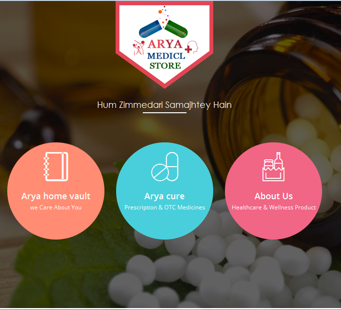 Online Medicine Portal