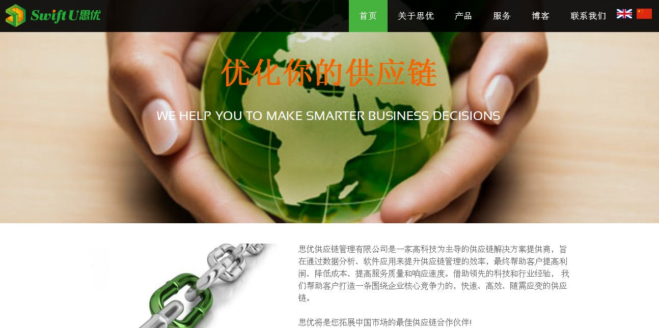 Company website Multi-language