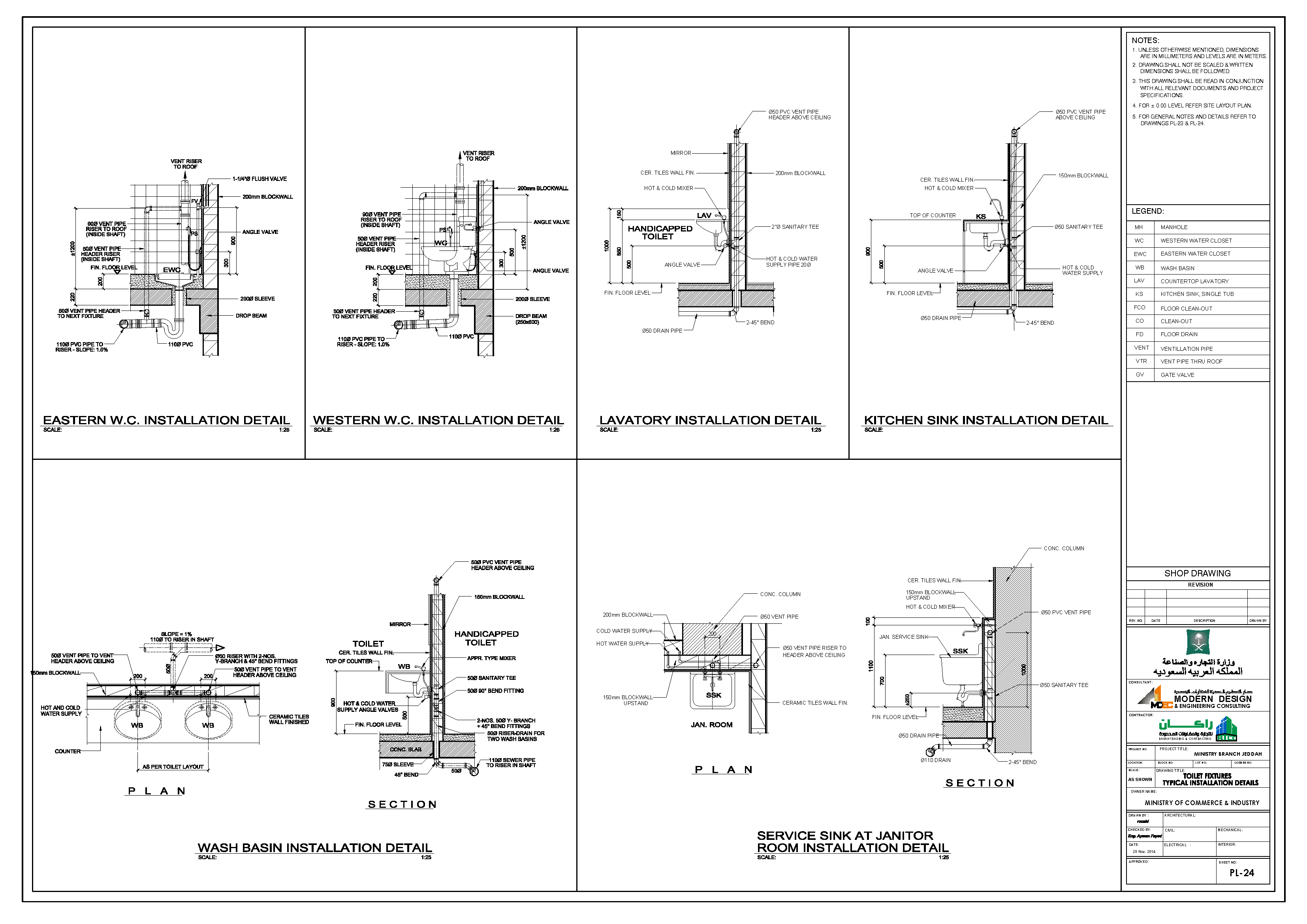 MECHANICAL & PLUMBING DRAWINGS