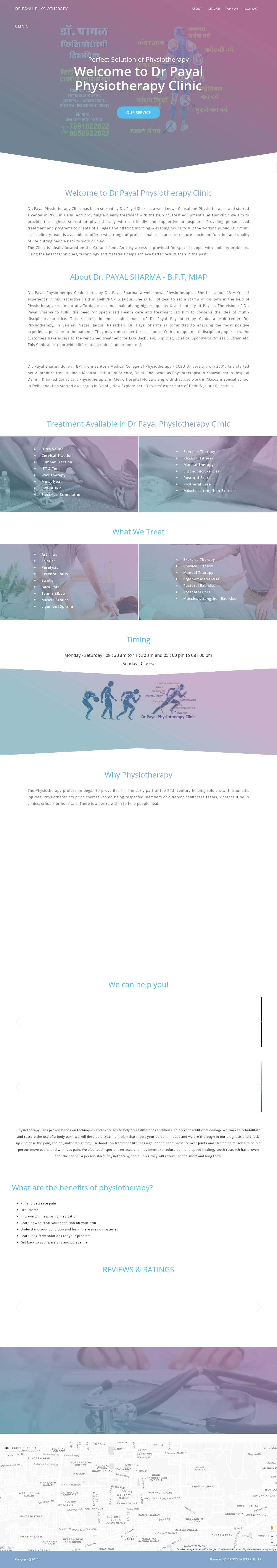 "Website for ""Dr Payal Physiotherapy"""