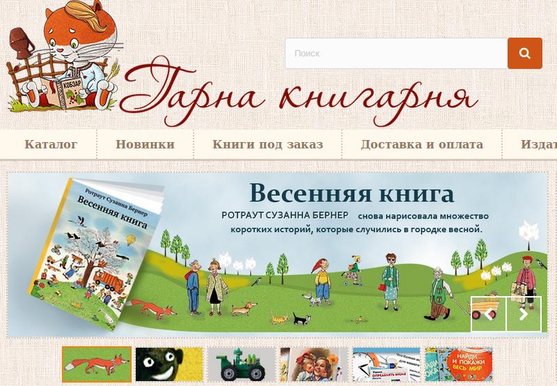 knigarnya.com