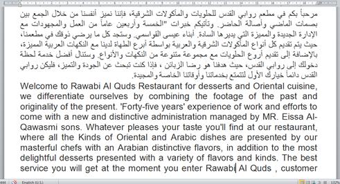 English to Arabic. General Translation