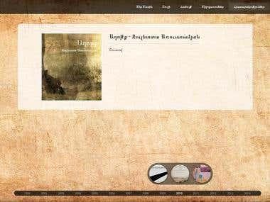 Nraegatsi Art Institute Web Page