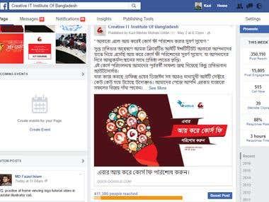 Creative IT Institute of Bangladesh