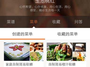 food/recipe app