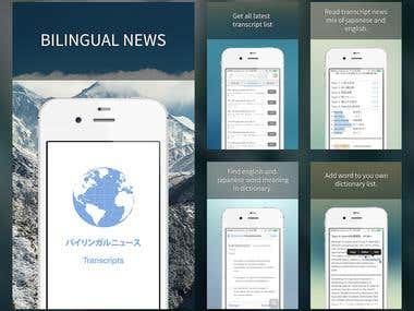Bilingual News - Android
