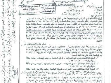 Translating Real Estate documents from Arabic to English