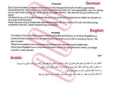 Wafen Digital Art German English To Arabic Translation Freelancer