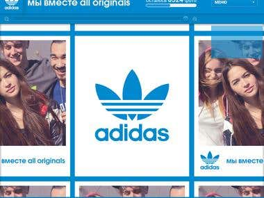 Adidas All Originals. Social application.